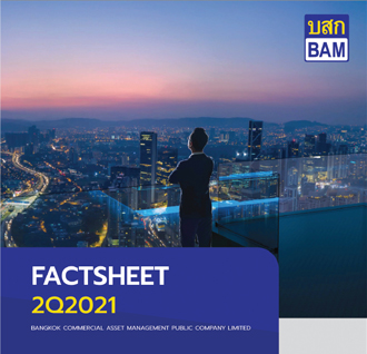Factsheet ไตรมาสที่ 2/2564